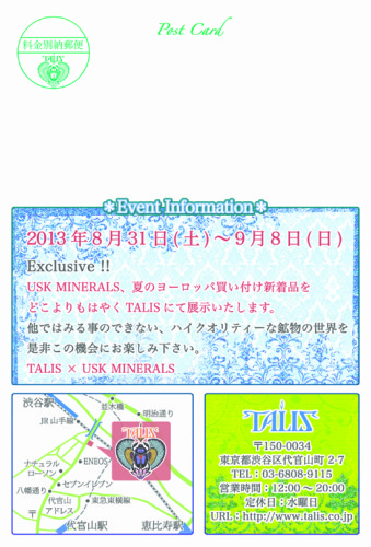 talis_DM_sample_03